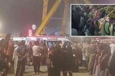 عسکری پارک میں جھولا گرنے کے واقعے کی ابتدائی رپورٹ تیار کرلی گئی