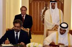 پاکستان نے قطری گیس سے600 ملین ڈالر بچائے