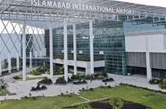 سول ایوی ایشن اتھارٹی نیو اسلام آباد ایئرپورٹ فتح جنگ نے 200 سے زائد ..