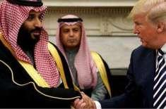 سعودی عرب کا امریکی سینیٹ کی قراردادوں پر سخت ردعمل