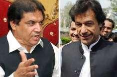وزیراعظم عمران خان کی اہلیت کیخلاف حنیف عباسی کی نظرثانی درخواست مسترد