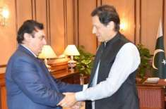 نیب کوپھیلاؤ کی بجائے مخصوص مقدمات پرتوجہ دینی چاہیے،عمران خان