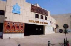 راولپنڈی آرٹس کونسل میںیوم تقریبات کے سلسلے میں پاکستان زندہ بادمیوزیکل ..