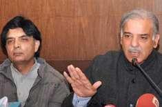 چودھری نثار علی خان اور شہباز شریف کے مابین معاملات طے پا گئے ہیں