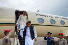 وزیر اعظم عمران خان متحدہ عرب امارات کے ایک روزہ سرکاری دورے پر روانہ