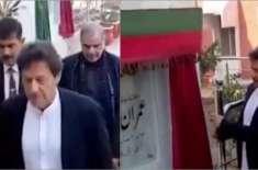 خیبرپختونخواہ کی حکومت نے وزیراعظم عمران خان کو بے وقوف بنا دیا