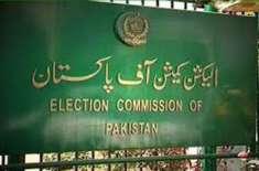 الیکشن کمیشن میں پی ٹی آئی حلف نامہ کیس کا فیصلہ محفوظ ،11 جولائی کو ..