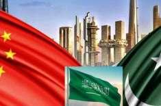 سعودی عرب اور چین کے دباو پر آئی ایم ایف سے رابطہ کیے جانے کا انکشاف
