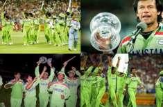 مارچ 1992 میں پاکستان کرکٹ کا عالمی چمپئن بنا