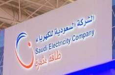 جدہ: صارفین کو مفت بجلی کی سہولت کی خبر کے حوالے سے وضاحت سامنے آ گئی