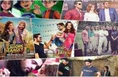 عید پر سینمائوں پر صرف پاکستانی فلموں کا راج ہوگا، چار فلمیں ریلیز ..