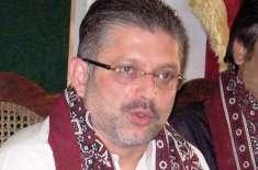 مسلم لیگ(ن) نے شرجیل انعام میمن کی حمایت کا اعلان کردیا