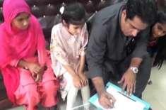 صوبائی وزیر تعلیم نے بیٹی اور دو بھتیجیوں کو گورنمنٹ اسکول میں داخل ..