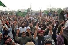 تحریک لبیک کے دھرنے کے دوران احتجاج کرنے والوں کیخلاف درج مقدمے کی ..