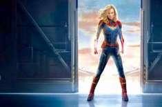 فلم ''کیپٹن مارول''کا دوسرے ہفتے بھی چھ کروڑ 93 لاکھ ڈالر کا بزنس