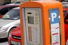 دُبئی: بھارتی باشندہ جعلی پارکنگ ٹکٹ استعمال کرنے پر گرفتار
