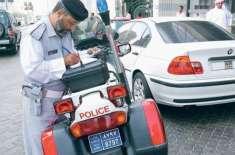 ابوظہبی کے عوام کو ٹریفک ڈیپارٹمنٹ نے اچھی خبر سُنا دی