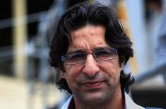 Wasim Akram thinks Pakistan's Champions Trophy win a fluke