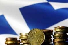 یونان نے سادگی اقدامات سے معیشت بہتر ہونے پر بیرونی امدادی سے چھٹکارا ..