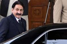 اسلام آباد ہائی کورٹ :افتخار چودھری کی بلٹ پروف گاڑی کیس کی سماعت 29 ..