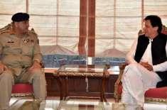 وزیر اعظم سے آرمی چیف کی  ملاقات