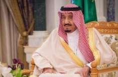 سعودی فرمانروا اور ولی عہد کی جانب سے پاکستانی قیادت کے نام خصوصی پیغام