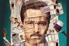 فلم ''چیٹ انڈیا'' کا نیا پوسٹر جاری