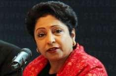 عالمی برادری کو اقوام متحدہ کی امن سازکوششوں کی حمایت کرنی چاہیے،پاکستان