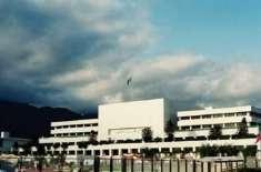 گورنمنٹ کالج یونیورسٹی فیصل آباد کے طلباء و طالبات نے قومی اسمبلی کے ..