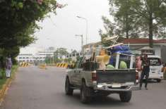 اسلام آباد میں ایک شخصیت کا سامان دوسری جگہ سپلائی کر دیا گیا ہے