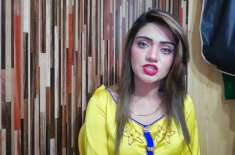 فیروزہ علی نے راکسی تھیٹر گجرانوالہ میں''دھرنا پیار دا'' دے دیا