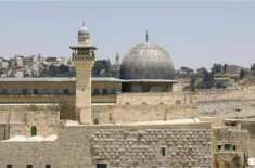 مقبوضہ بیت المقدس، انتہاء پسند یہودی کا مسجد اقصیٰ کے اندر شادی رچانے ..