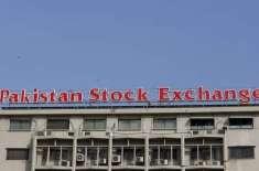 پاکستان اسٹاک ایکسچینج میں کاروباری ہفتے کے آخری روز تیزی کا رحجانا