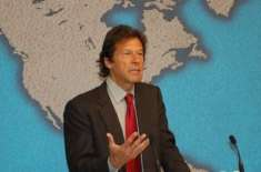 وزیراعظم عمران خان نے احمد خان نیازی کو حلقہ این اے 95 میانوالی کیلئے ..