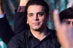 تحریک انصاف وسطی پنجاب کی تنظیم سازی جلد مکمل کی جائے گی 'عمر ڈار