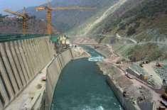 نیلم جہلم پروجیکٹ مکمل ہوگیا تاحال بجلی بلوں میں سرچارج وصول کیاجارہا ..