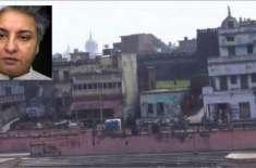 بھارتی حکومت کا شہروں کا نام تبدیل کرنے کا فیصلہ، حکومت تنقید کی زد ..