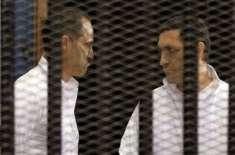 مصر، عدالت نے معزول صدرحسنی مبارک کے بیٹوں کی گرفتاری کا حکم دیدیا
