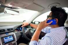 جرمنی میں دوران ڈرائیونگ فون کااستعمال،