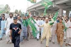 مسلم لیگ ن کا آج سےمہنگائی کے خلاف سڑکوں پر آنے کا فیصلہ