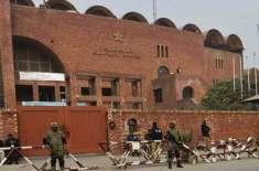پاکستان کرکٹ بورڈ کے زیراہتمام جاری قائداعظم سپر ایٹ کا تیسرا مرحلہ ..