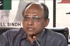 ملک بالخصوص سندھ میں احتساب کے نام پر تماشہ ہورہا ہے،سعید غنی