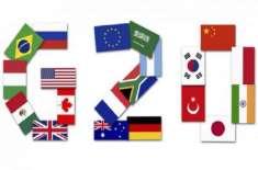 سعودی عرب کا آئندہ سال جی 20 ممالک کی سربراہی کانفرنس کی میزبانی کا ..