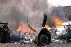 وسطی امریکی ملک میں طیارہ دریا میں گر کر تباہ، 4 افراد ہلاک