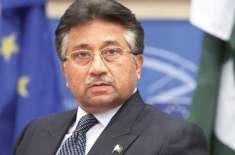 غداری کیس ،ْپرویز مشرف نے کمیشن کے ذریعے بیان ریکارڈ کرنے کا عدالتی ..