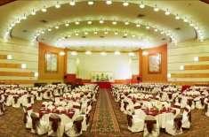 ہوٹل، ریسٹورنٹس اور شادی ہالوں میں اضافی کھانے کے ضیاع کو روکنے کا ..