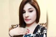 معروف گلوکارہ منیبہ شاہ کو گرفتار کر لیا گیا