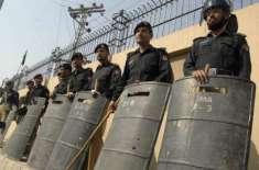 محکمہ داخلہ پنجاب نے صوبے کے 9 اضلاع کو انتہائی حساس قرار دیدیا