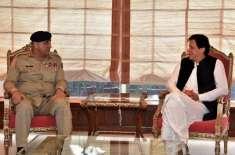 جنرل باجوہ کی مدت ملازمت میں توسیع کا نہیں سوچا، عمران خان