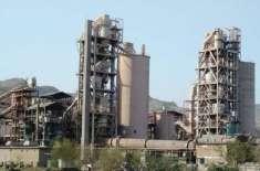 پنجاب حکومت نے سالوں سے عائد نئی سیمنٹ فیکٹریوں کے قیام پر پابندی ختم ..